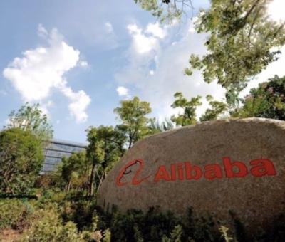 China comienza una investigación antimonopolio contra Alibaba